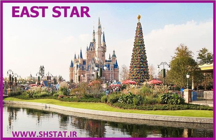 18-شانگهای-ستاره-شرق