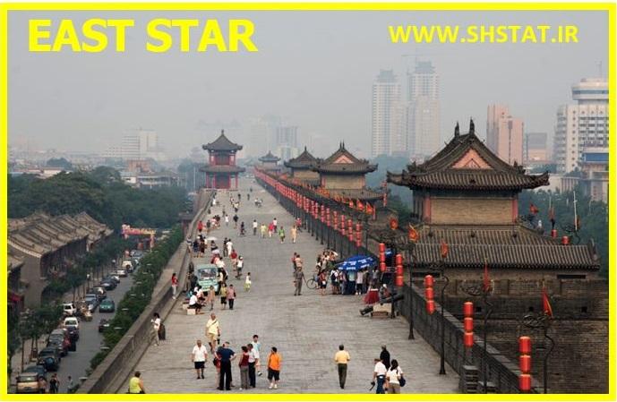 23-شین-ستاره-شرق