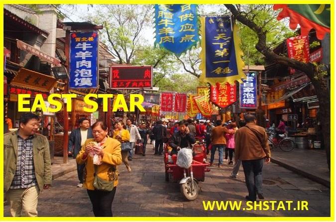 24-شین-ستاره-شرق