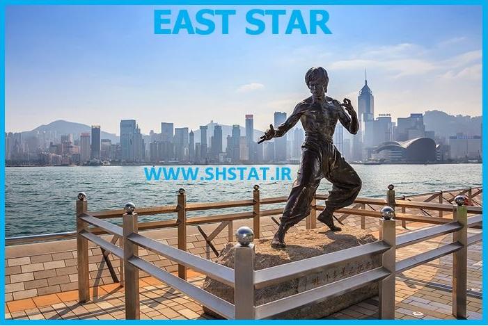 27-هنگ-کنگ-ستاره-شرق