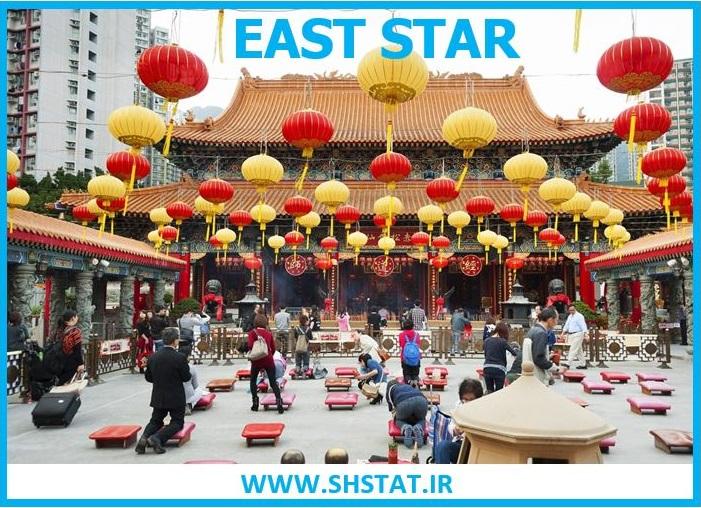 30-هنگ-کنگ-ستاره-شرق