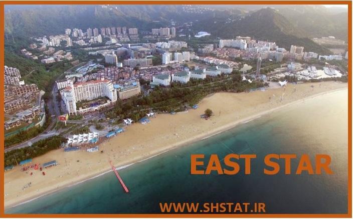 32-ساحل-ستاره-شرق