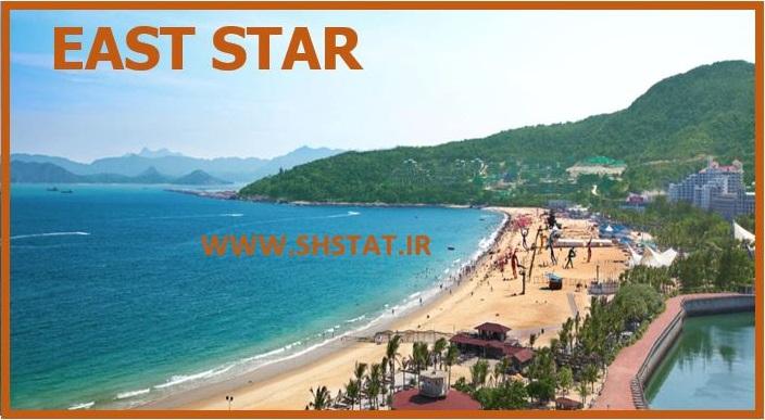 33-ساحل-ستاره-شرق