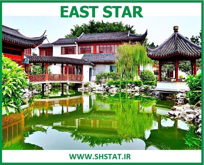 34-روستاهای-چینی-ستاره-شرق