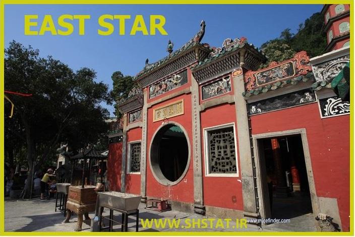 35-ماکایو-معبد-ستاره-شرق